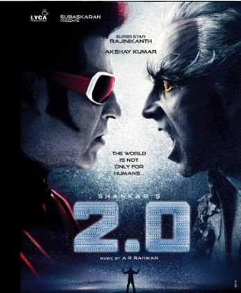 Shankar's Chitti 2.0 - First Look
