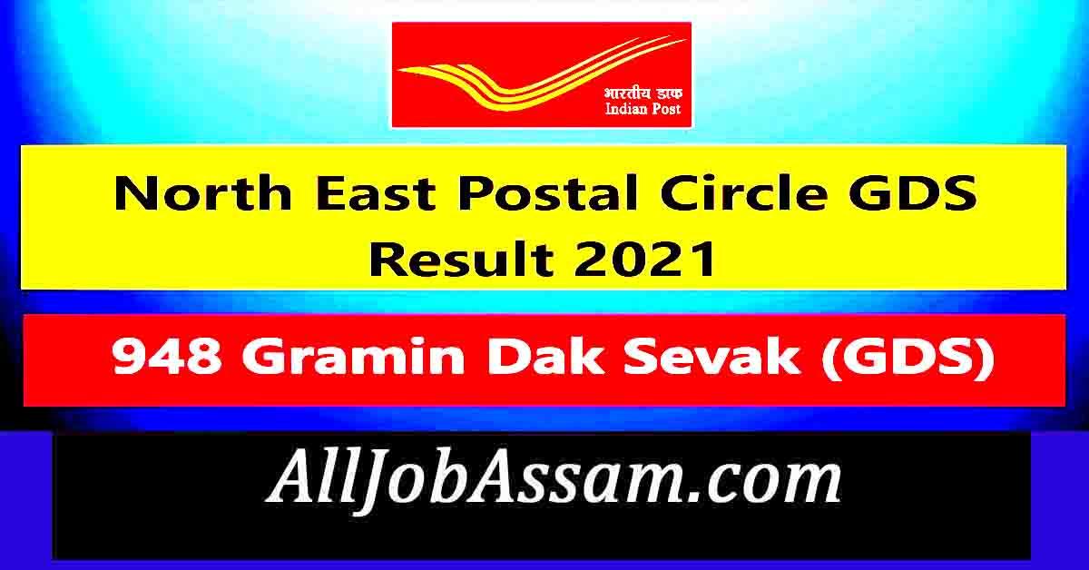 North East Postal Circle GDS Result 2021