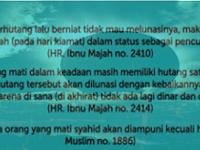 Syarat Hutang Piutang dalam Islam
