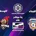 مشاهدة مباراة الفيحاء والوحدة بث مباشر بتاريخ 20-09-2019 الدوري السعودي