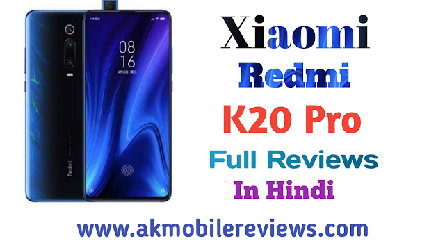 Xiaomi Redmi K20 Pro Full Reviews In Hindi