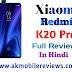 Xiaomi Redmi K20 Pro Full Reviews In Hindi - Xiaomi Redmi K20 Pro की पूरी समीक्षा हिंदी में