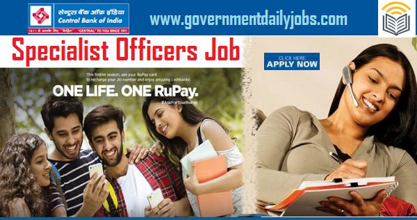 Central Bank of India Job Vacancy