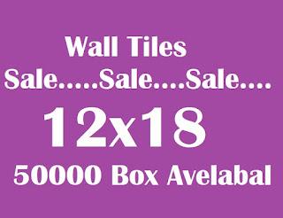 wall tiles 12x18 sale