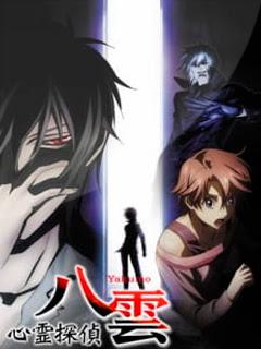 Assistir Shinrei Tantei Yakumo Online