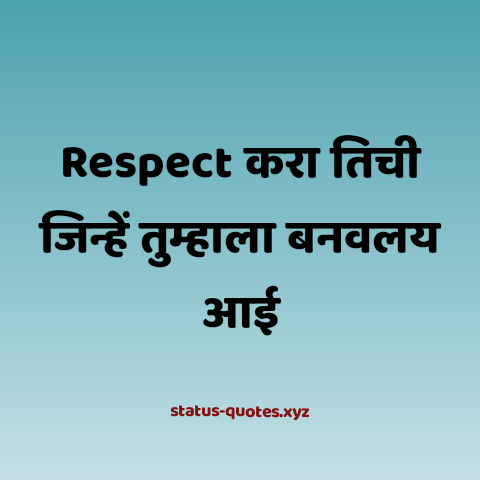 attitude status marathi bhaigiri