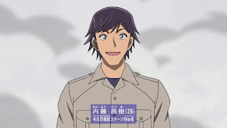 名探偵コナンアニメ | 細谷佳正 Hosoya Yoshimasa | Detective Conan | Hello Anime !
