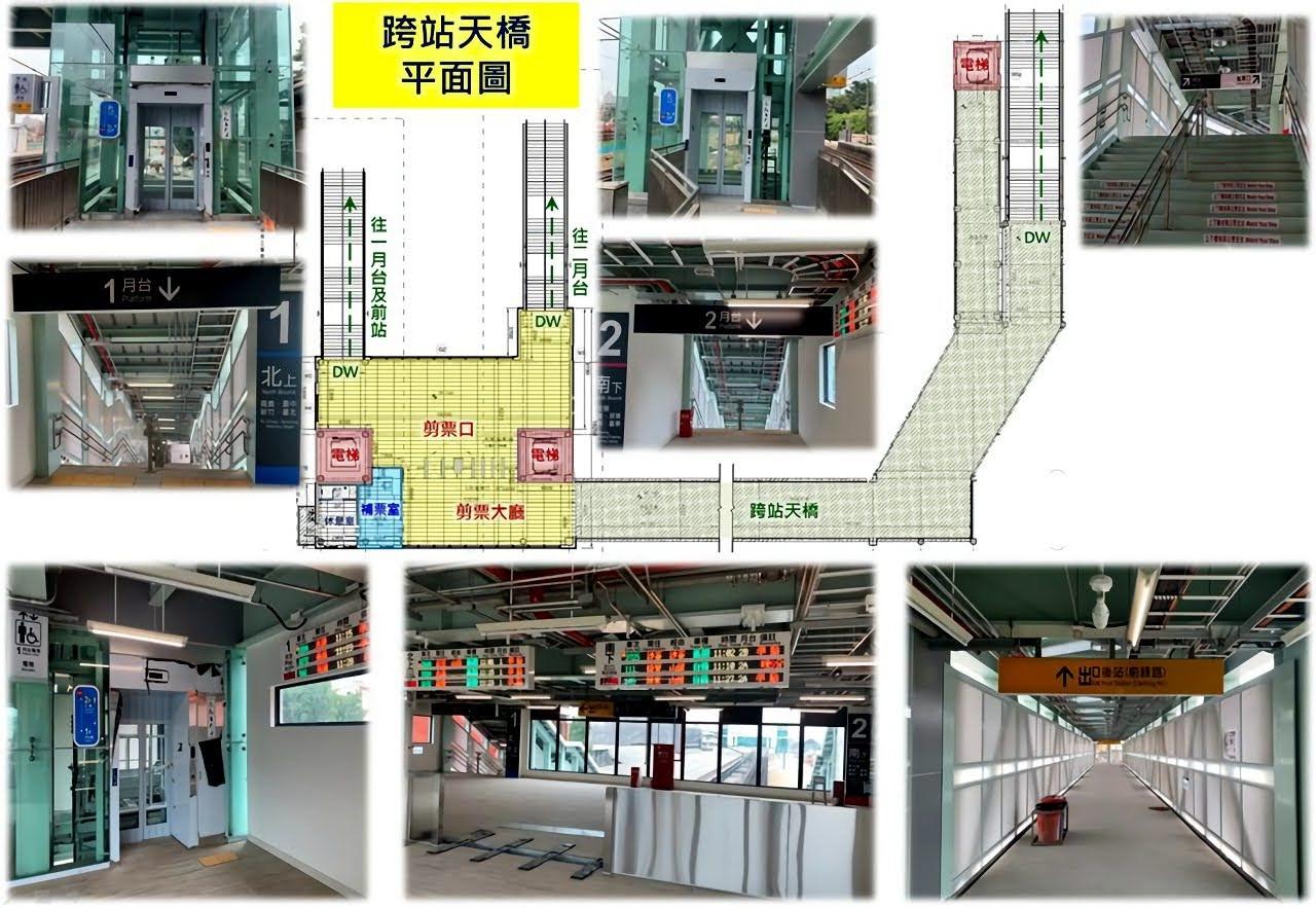 台南火車站臨時後站曝光|預計4/8啟用|40多年老後站將在3月底拆除