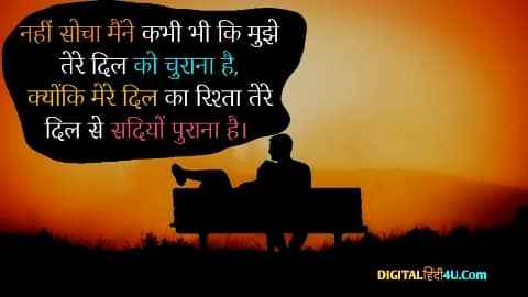 gf love status hindi