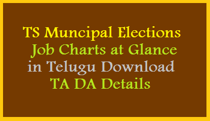 Telangana Muncipality Elections 2020 Presiding Officer and Assisatant Presiding Officer job Charts in Telugu. things to be done by POs and APOs at Disributions centre election booth and at the time of Submission of the Ballot Box and Material in Telugu is available here