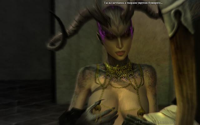 Dragon Age 2: демон желания