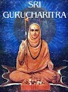 Shreepad Shrivallabh Shri Gurucharitra (Gurucharitra) Weekly Reading methods and brief bias
