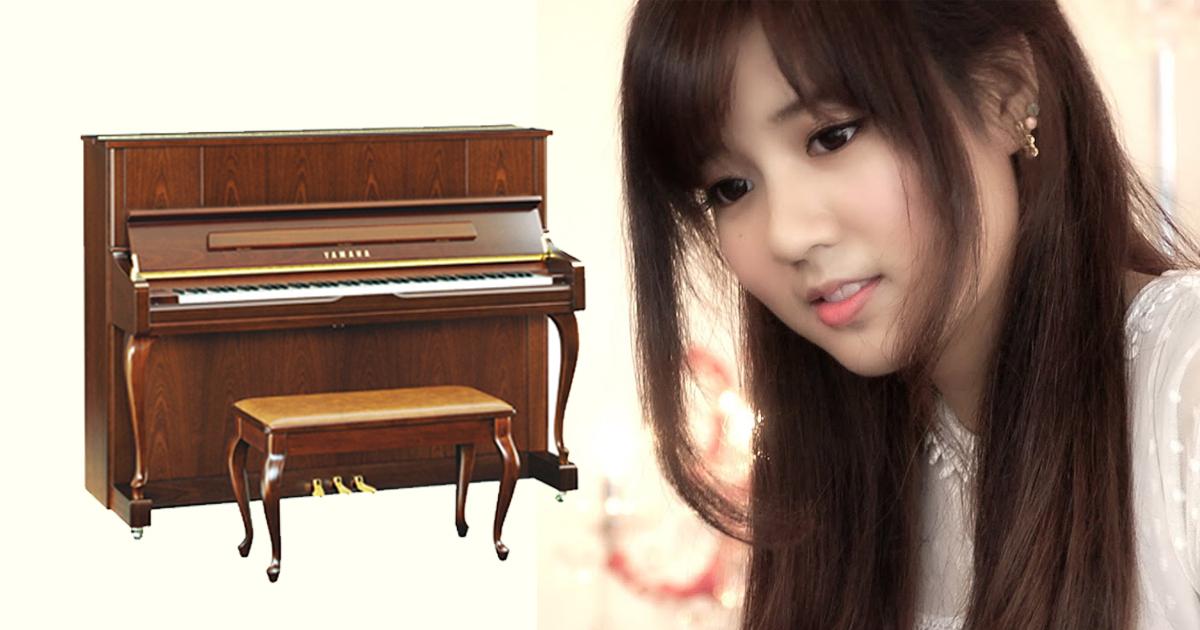 Đàn Piano Yamaha W106 Nhập Khẩu Từ Nhật Bản