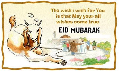 Bakra Eid 2016 Whatsapp Images