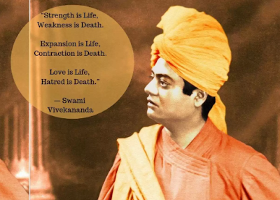 swami vivekananda student inspirational quotes in telugu language