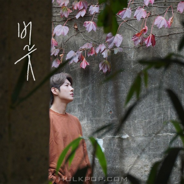 Yang Myeong Chan – habit – Single