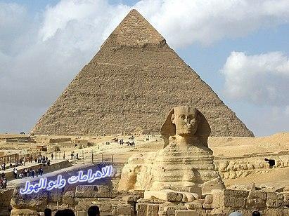 ماكن الجذب السياحي في مصر