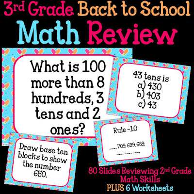 https://www.teacherspayteachers.com/Product/3rd-Grade-Back-To-School-Math-Review-822242?utm_source=TITGBlog&utm_campaign=Back2SchoolMathReview3rd