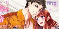 Download Anime Yubisaki kara no Honki no Netsujou: Osananajimi wa Shouboushi Subtitle Indonesia