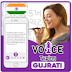 Gujarati Voice Typing