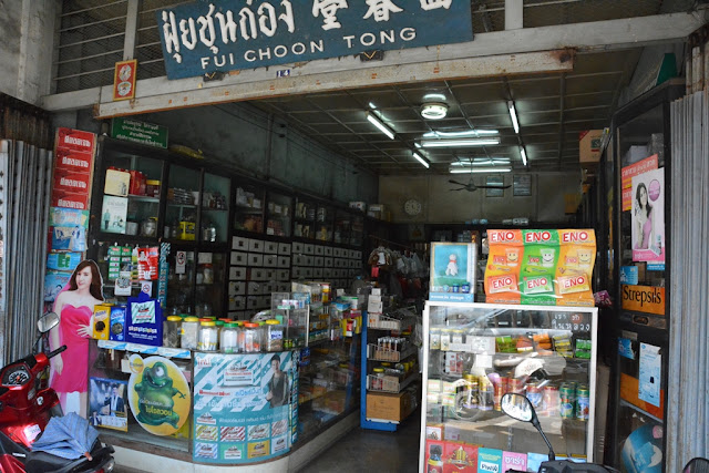 Phuket Town pharmacy Fui Choon Tong