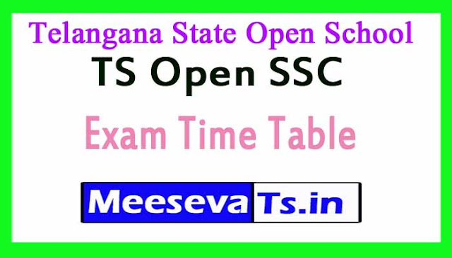 Telangana State Open School TS Open SSC Exam Time Table