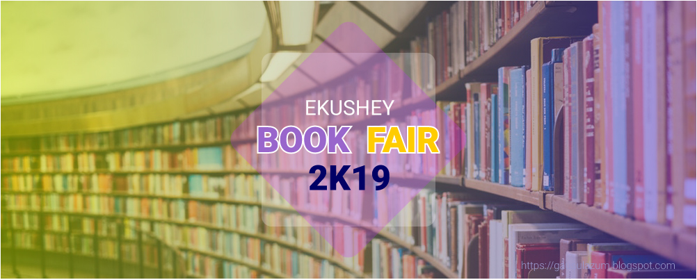 Book Fair 2019 ( Gausul Azum's Blog)
