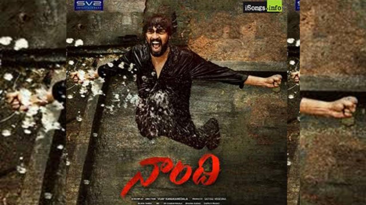 Naandhi Movie in Movierulz