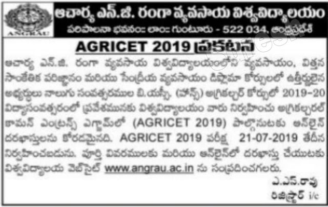 AGRICET 2019: ANGRAU B.Sc (Ag) Admissions 2019-20 AGRICET 2019: ANGRAU B.Sc (Ag) Admissions 2019-20 | AP AGRICET 2019 Application Form | AGRICET 2019 Application Form Fee, Syllabus, Exam Pattern & Exam Date | AP Agricet 2019 (BSc Agriculture Entrance Test )by ANGRAU | AGRICET 2019: Admission Process, Exam Dates, Syllabus, Result | AGRICET Result 2019 Date - Check Cut Off, Merit List, Counselling AP AGRICET 2019 Notification: /2019/06/ap-agricet-2019-notification-bsc-agriculture-entrance-test-2019-application-form-admission-process-angrau.ac.in.html