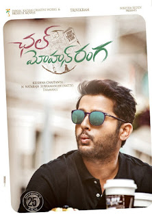 Nithiin's Chal Mohan Ranga First Look Out