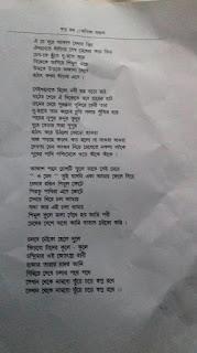 Sapna Roth By Kanika Mandal