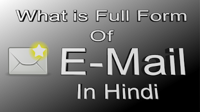 What is Full form of E-Mail in Hindi