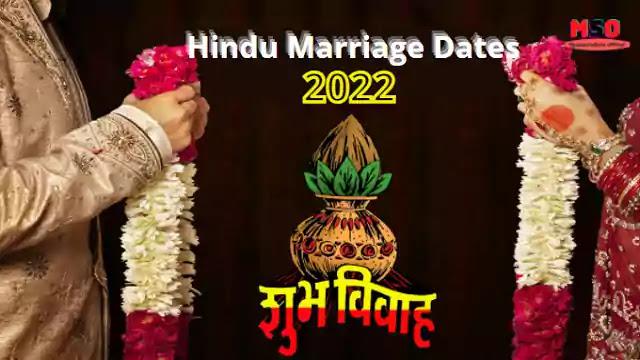 2022 Hindu Marriage Dates