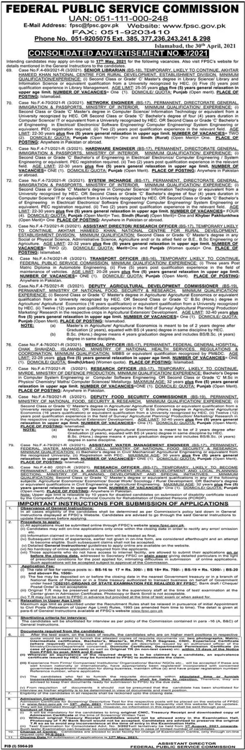 Latest Federal Public Service Commission (FPSC) Advertisement No 03-2021 Jobs Advertisement