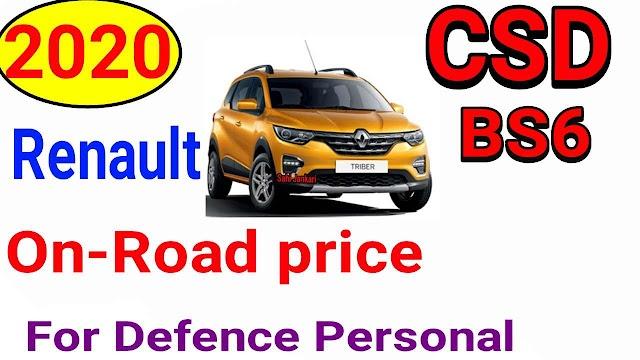 CSD Car Price List 2020 Renault
