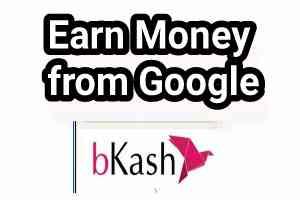 Earn money from Google Adsense in Bangladesh