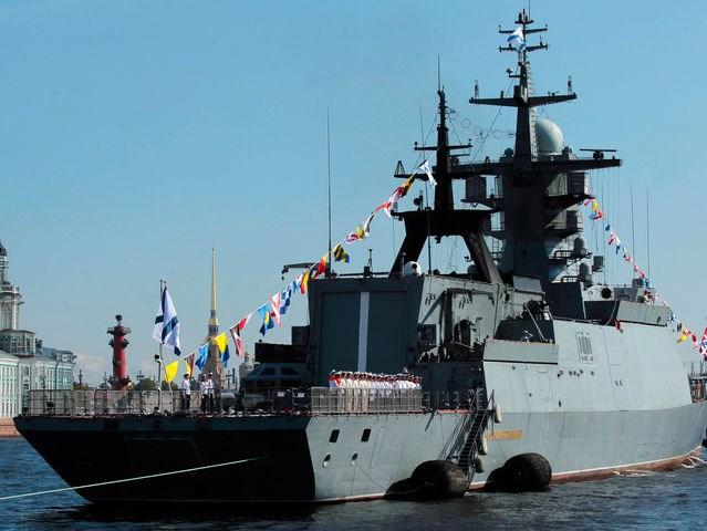 Tàu hộ vệ Soobrazitelnyy