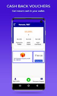 24 Mudra, Devdut Full Plan, Devdut App 2020