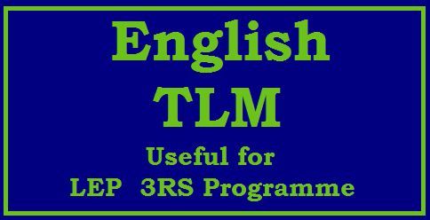 English TLM useful for LEP 3 RS This TLM which we are providing here can be used as source material for the teachers to make the children learn all the sounds easily. It contains sounding words with meaningful pictures which will help the students understand the meaning of the word very easily . With the heip of these given example rhyming words we can make make few more rhyming words and make the children understand the sounds very easily and this will help the students write the spelling of the words correctly in future as sounds are very useful while writing any spelling of the word in English/2017/09/english-tlm-useful-for-lep-3-rs-programme-primary-level-to-learn-sounding-words.html