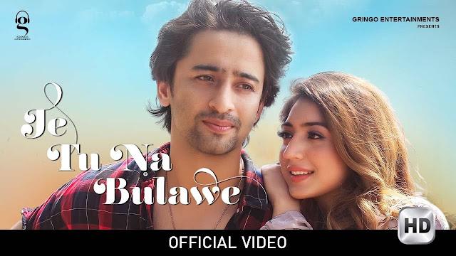 Song  :  Je Tu Na Bulawe Song Lyrics Singer  :  Surya Lyrics  :  Raas  Music  :  Gaurav Dev & Kartik Dev Director  :  Puneet S Bedi & Mohit Middha