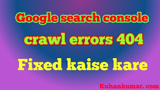 Crawl errors fixed kaise kare