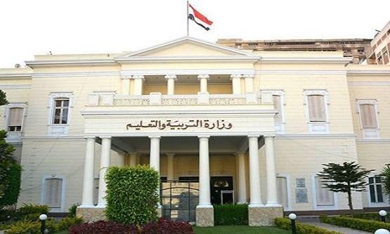 موازنة ديوان عام وزارة التربية والتعليم 2018/ 2019 قبل إقرارها