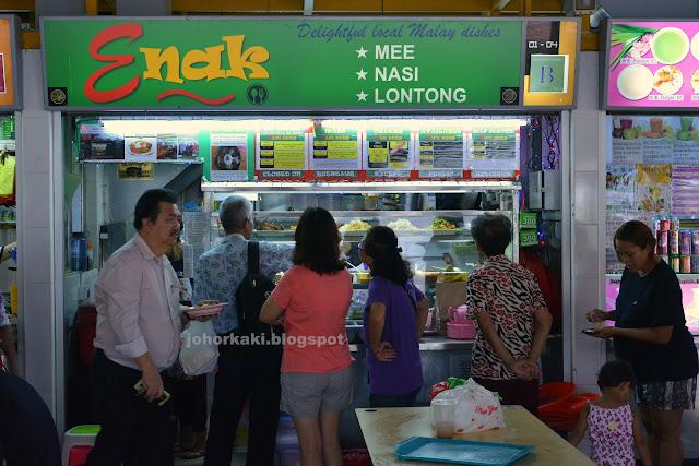 Mee-Soto-Enak-Stall-Bedok-Singapore
