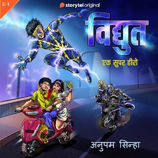 vidyut-super-hero