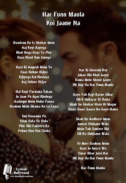 Har Funn Maula Lyrics in English