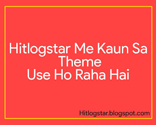 Which Hitlogstar Theme