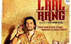Laal Rang Movie Dialogues, Laal Rang Movie Dialogues, Laal Rang Movie Bollywood Movie Dialogues, Laal Rang Movie Whatsapp Status, Laal Rang Movie Watching Movie Status for Whatsapp.