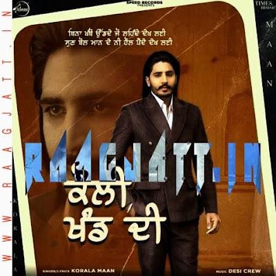 Kauli Khand Di by Korala Maan lyrics