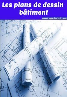 lecture de plan batiment, lecture de plan batiment cours, lecture de plan batiment gratuit, lecture de plan batiment pdf, lecture de plan construction, lecture de plan de batiment exercice pdf, lecture de plan formation, lecture de plan genie civil, lecture de plan orientation, lecture de plan pdf, lecture de plan vue,
