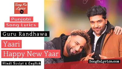 yaari-lyrics-guru-randhawa